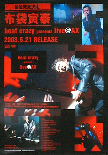 布袋寅泰 「beat crazy presents live@AX」のポスター