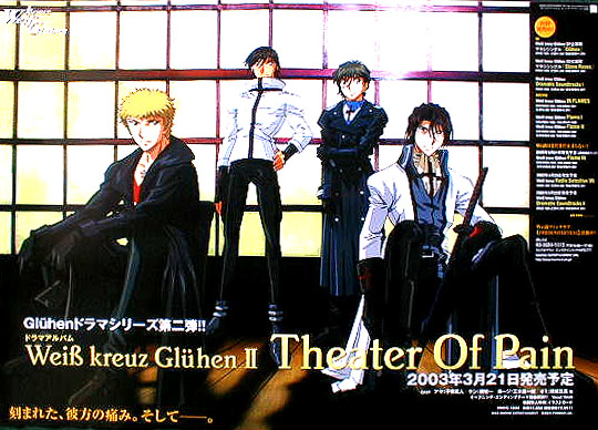 Weiβ Kreuz Gluhen ? Theater Of Pain のポスター