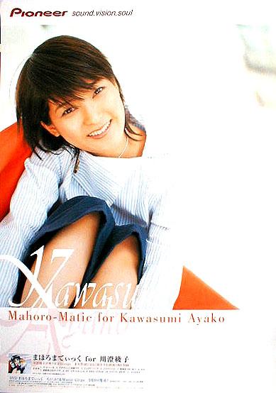 川澄綾子の画像 p1_29