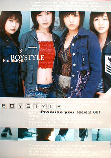 BOYSTYLE 「Promise you」のポスター