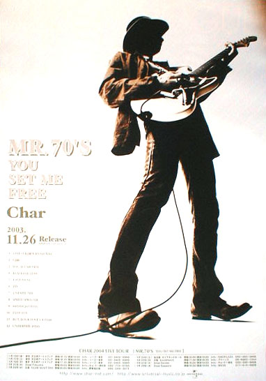 Char 「Mr.70'S YOU SET ME FREE」のポスター