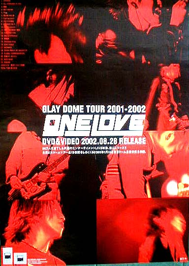GLAY 「DOME TOUR 2001-2002」のポスター