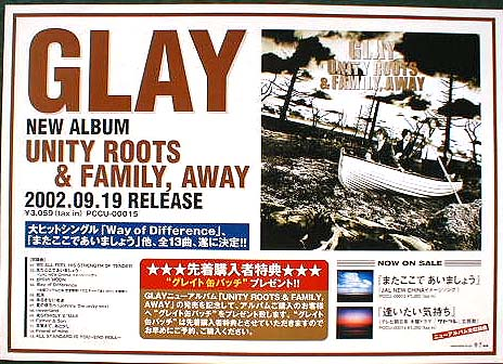 GLAY 「UNITY ROOTS & FAMILY,AWAY」のポスター
