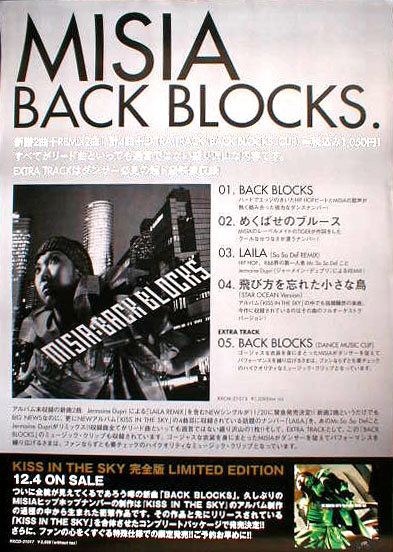 MISIA 「BACK BLOCKS.」のポスター