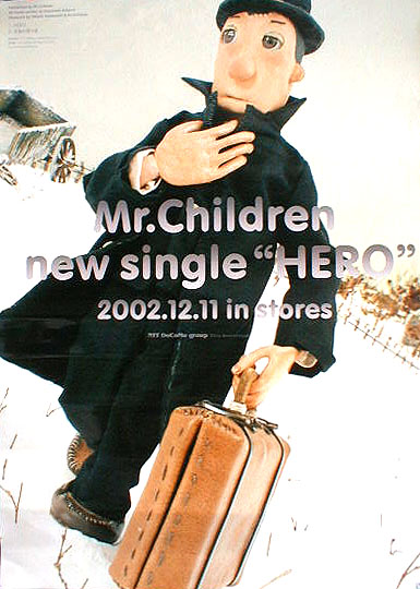 Mr.Children 「HERO」のポスター