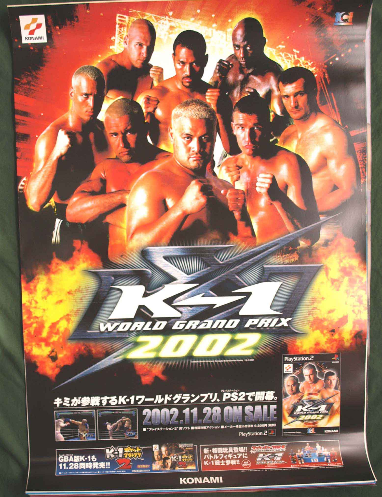 K-1 WORLD GRAND PRIX 2002のポスター