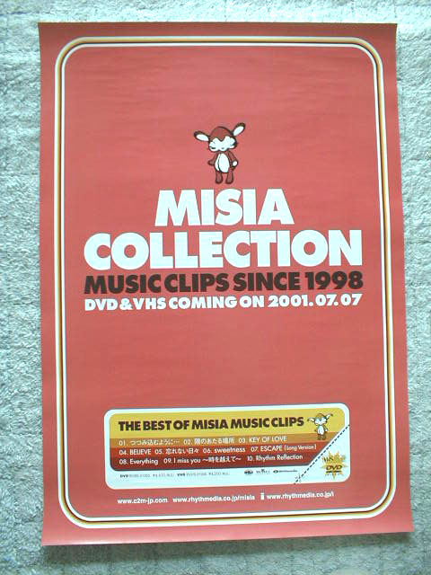 MISIA COLLECTION (ピンク)のポスター