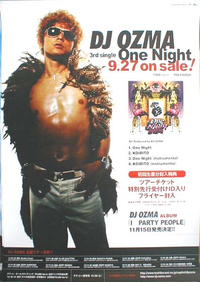 DJ OZMA 「One Night」のポスター