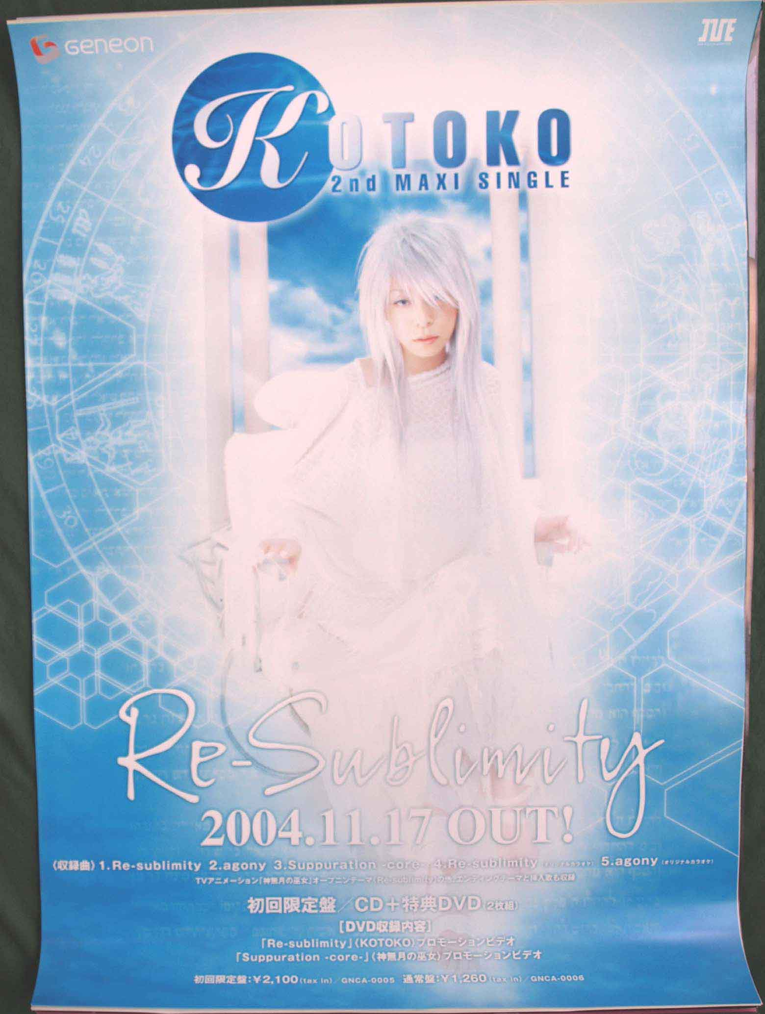 KOTOKO 「Re−sublimity」のポスター