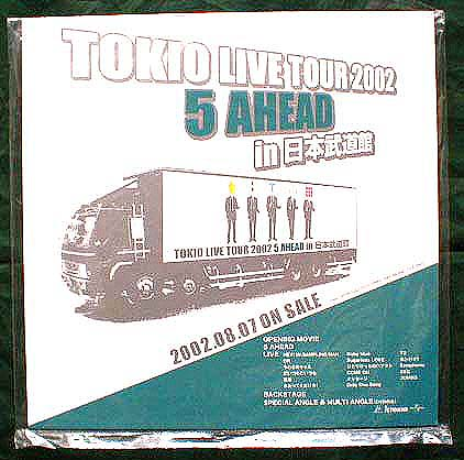 TOKIO 「TOKIO LIVE TOUR 2002 5 AHEAD in 日本武道館」のポスター