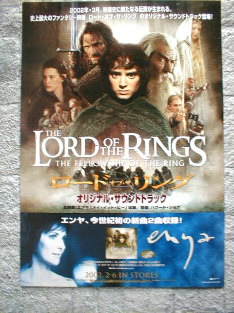 THE LORD OF THE RINGS ロード オブ ザ リングのポスター