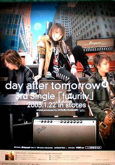 day after tomorrow 「futurity」のポスター
