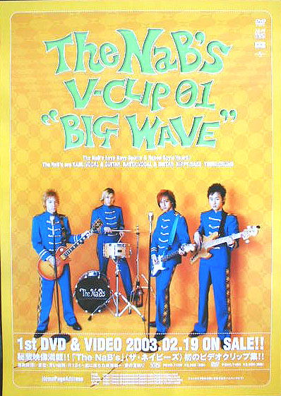 The NaB's 「The NaB's V-CLIP 01  BIG WAVE 」のポスター