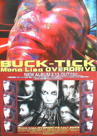 BUCK-TICK 「Mona Lisa OVERDRIVE」のポスター