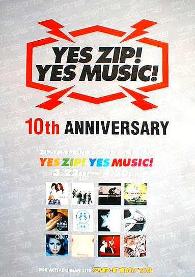 YES ZIP! YES MUSIC!10th ANNIVERSARYのポスター