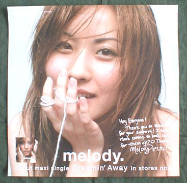 melody. 「Dreamin' Away」のポスター
