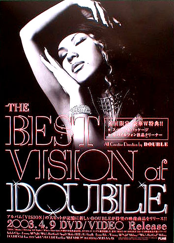 DOUBLE (ダブル) 「THE BEST VISION of DOUBLE」のポスター