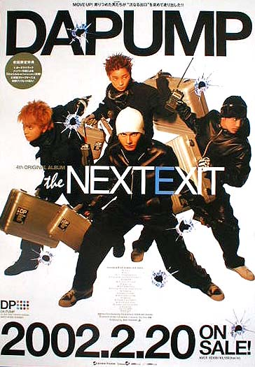 DA PUMP 「the NEXT EXIT」のポスター