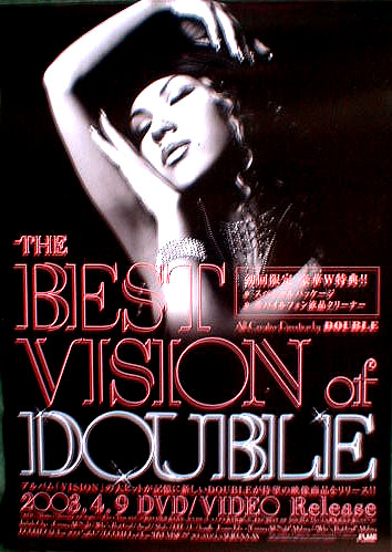 DOUBLE(ダブル) 「THE BEST VISION of DOUBLE」のポスター