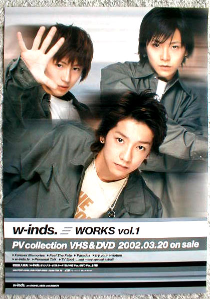 w-inds「WORKS vol.1」のポスター