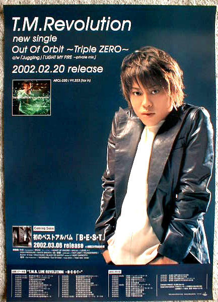 T.M.Revolution 「Out Of Orbit〜Triple ZERO〜」のポスター