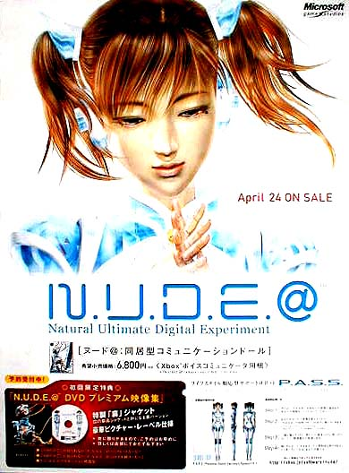 N.U.D.E.@ Natural Ultimate Digital Experiment ビデオゲームのポスター
