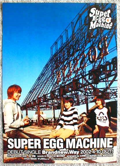 SUPER EGG MACHINE 「Brandnew Way」のポスター