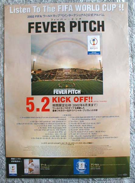 FEVER PITCH 〜2002 FIFA World Cup Official Album のポスター