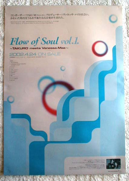 GLAY 「Flow of Soul vol.1 ?TAKURO meets Vanessa-Mae?」のポスター