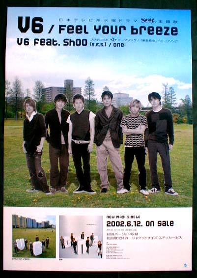 V6 「Feel Your breeze」のポスター