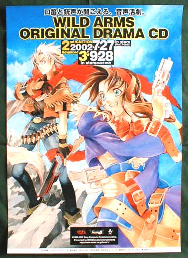 WILD ARMS ORIGINAL DRAMA CDのポスター
