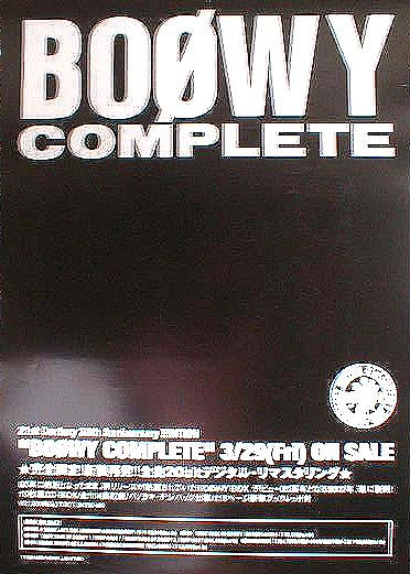 BOOWY 「BOOWY COMPLETE 〜21st Century 20th Anniversary EDITION〜」のポスター