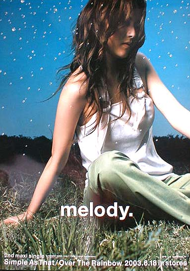 melody. 「Simple As That/Over The Rainbow」 両面のポスター