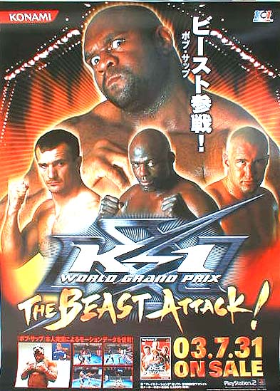 K-1 WORLD GRAND PRIX THE BEAST ATTACK !のポスター