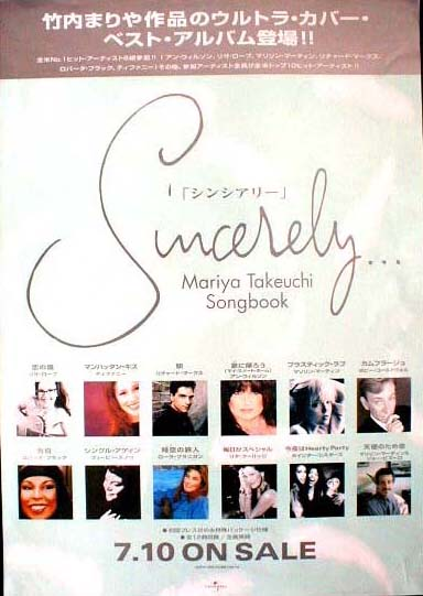 竹内まりや Sincerely〜MARIYA TAKEUCHI SONGBOOK〜のポスター