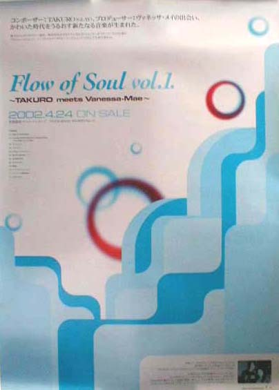 Flow of Soul vol.1〜TAKURO meets Vanessa-Mae〜のポスター