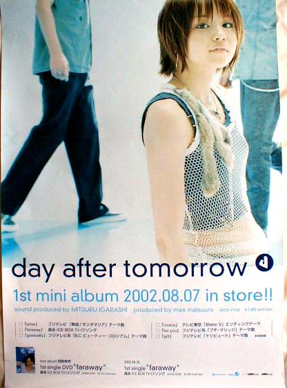 day after tomorrow 「day after tomorrow」のポスター