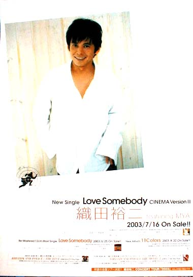 織田裕二 「Love Somebody CINEMA Version II」のポスター