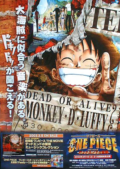 ワンピース dead or alive monkey d luffyのポスター