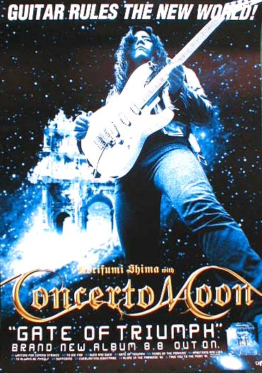 Concerto Moon 「GATE OF TRIUMPH」のポスター