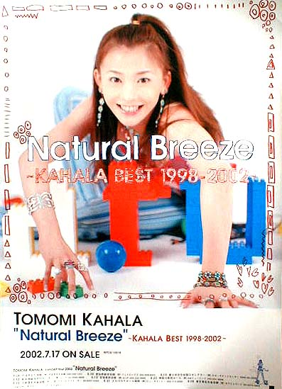 華原朋美 「Natural Breeze ?KAHALA BEST 1998-2002?」のポスター