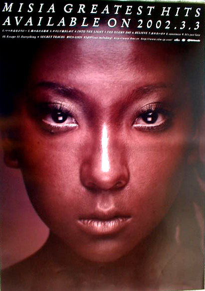 MISIA 「MISIA GREATEST HITS」のポスター