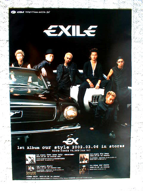 EXILE 「our style」のポスター