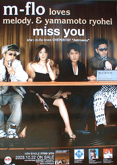 m-flo 「miss you」のポスター