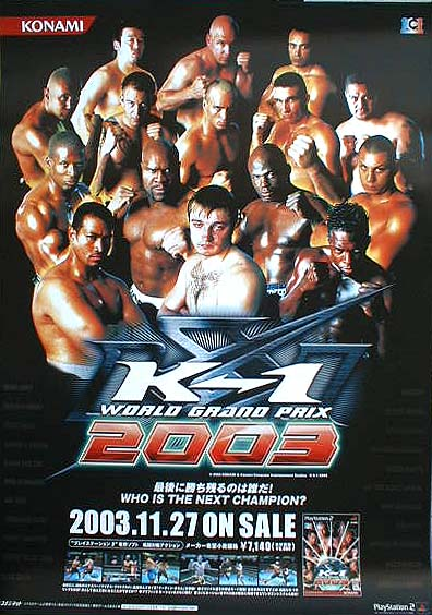 K-1 WORLD GRAND PRIX 2003のポスター