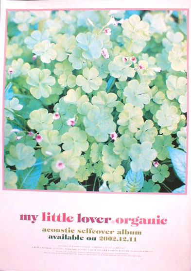 My Little Lover 「organic」のポスター