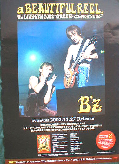 B'z 「a BEAUTIFUL REEL. B'z LIVE-GYM 2002 GREEN ?GO FIGHT WIN?」のポスター
