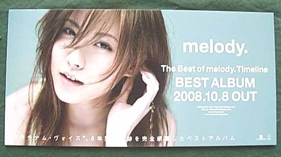 melody.(メロディー) 「The Best of melody. ーTimelineー」のポスター