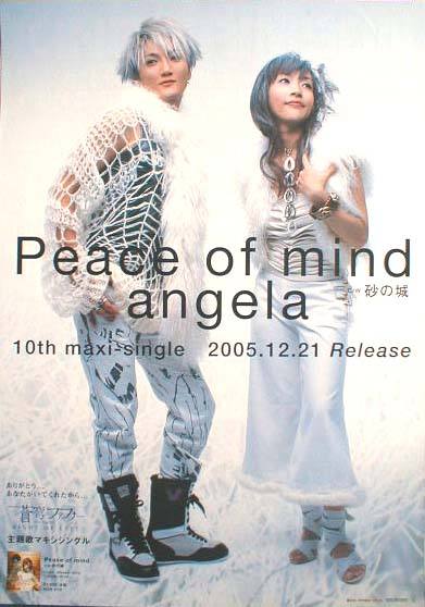 angela 「Peace of mind」のポスター