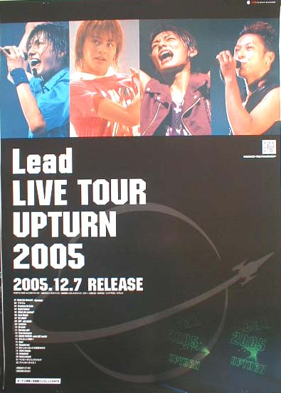 Lead 「Lead LIVE TOUR UPTURN 2005」のポスター